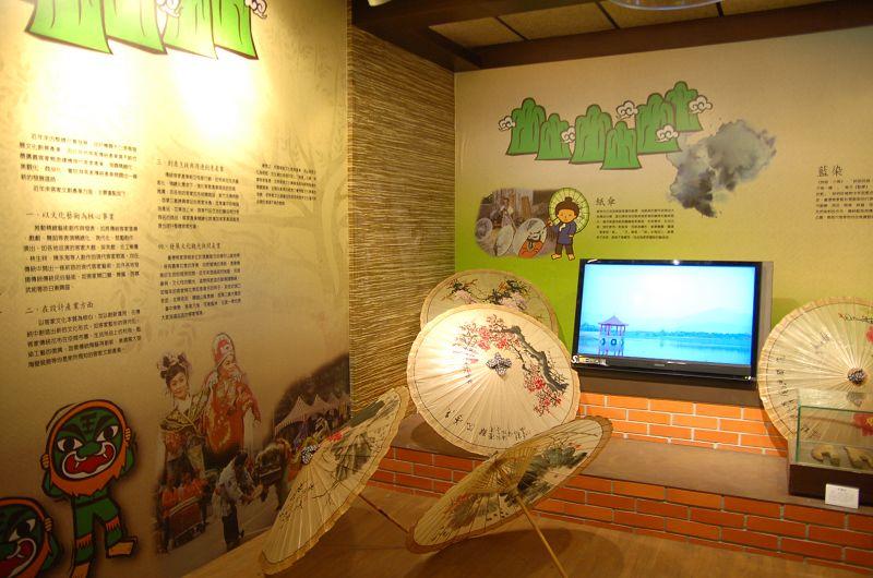 20111204 臺北市客家文化主題公園:DSC_9933.jpg
