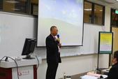 2012行為財務學暨國際金融市場理論與實證研討會-下午:1814166126.jpg