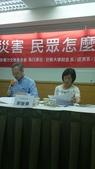公共災害 民眾怎麼看 最新民意記者會活動照片:IMG_7431.JPG