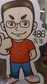 財金系友滾雪球會:IMG_6736.JPG