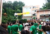 2014運動會---財金系啦啦隊及系男籃活動照:IMG_6934.JPG