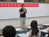 102-2金隼龍世新盃頒獎:IMG_0290.JPG