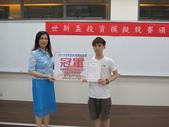 102-2金隼龍世新盃頒獎:IMG_0292.JPG