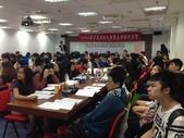 2014學生學術研討會:IMG_5734.JPG