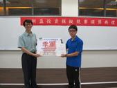 102-2金隼龍世新盃頒獎:IMG_0294.JPG