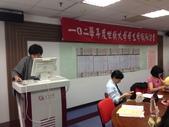 2014學生學術研討會:IMG_5740.JPG