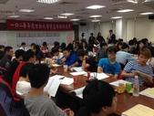 2014學生學術研討會:IMG_5748.JPG