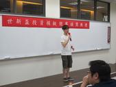 102-2金隼龍世新盃頒獎:IMG_0301.JPG