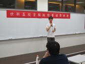 102-2金隼龍世新盃頒獎:IMG_0302.JPG