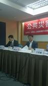 公共災害 民眾怎麼看 最新民意記者會活動照片:IMG_7432.JPG