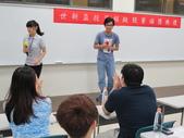 102-2金隼龍世新盃頒獎:IMG_0306.JPG