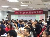 2014學生學術研討會:IMG_5754.JPG