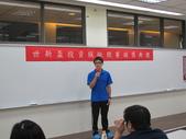 102-2金隼龍世新盃頒獎:IMG_0311.JPG