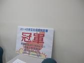 102-2金隼龍世新盃頒獎:IMG_0259.JPG