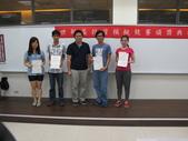 102-2金隼龍世新盃頒獎:IMG_0318.JPG