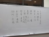 103新生始業式(大學部+碩專班):IMG_0417.JPG
