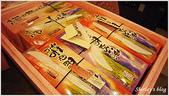 食~東部:99/11/02諾貝爾奶凍捲