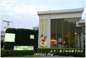 食~中部:101/05/04梨子咖啡中科店