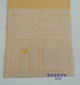 拼布:網拍包-壓線塑膠板 012.jpg
