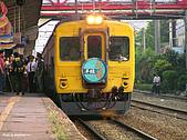 蝌蚪的火車世界:2701