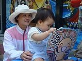 2009 06 全家小人國遊:2009 06 06 小人國-103.jpg