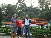 2009 06 全家小人國遊:2009 06 06 小人國-159.jpg
