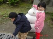 2Y9M的邦子:木柵動物園 2008-2-29 下午 02-24-09.jpg