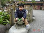 2Y9M的邦子:木柵動物園 2008-2-29 下午 02-30-17.jpg