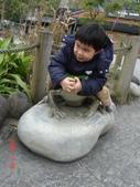 2Y9M的邦子:木柵動物園 2008-2-29 下午 02-30-26.jpg