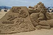 福隆海水浴場沙雕:9906福隆與九份-44.JPG