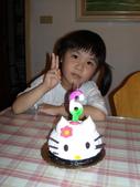 淇妹妹六歲生日:DSCN4090.JPG