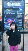 2011 12 :杯子劇團~魔法學校-1.JPG