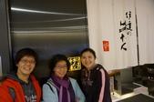 2014東京富士山旅行:東京富士山旅行-054.JPG