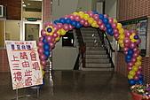 2010 07邦哥哥中班畢業典禮:99年畢業典禮-1.JPG