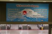 2014東京富士山旅行:東京富士山旅行-009.JPG