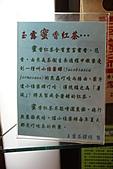 宜蘭棲蘭神木園 與 雅蘆民宿:棲蘭神木之旅-627.JPG