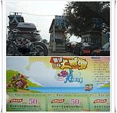 2009 出去走走:2009.01.26-1 大鵬灣入口及門票.jpg