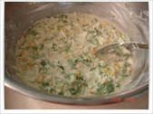 2012 料理:2012.09.26 蔬菜餅 1.JPG