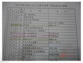 2015 生活:20150708 兒子小一行事曆.JPG