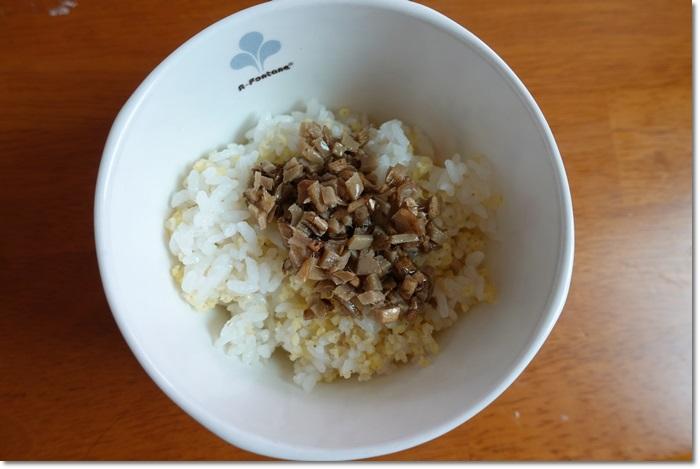 2017手作:20170630 薑油拌飯.JPG