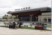 2017旅遊:0817-2日喀則車站.JPG