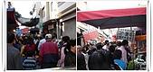 2009 出去走走:2009.01.28 安平老街擁擠照.jpg