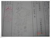 2015 生活:20150708 兒子小學閱讀心得2.JPG