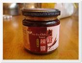 2013 料理:2013.03.12 老缸辣醬.JPG
