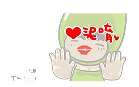 兒 LINE3.jpg - 2017生活
