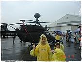 2007 出去走走:2007.06.16 -- 11. OH-58- -3.JPG