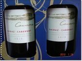 飲品:2012.01.18 紅酒.JPG