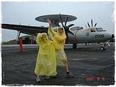 2007 出去走走:2007.06.16 -- 2. E-2C 1.JPG