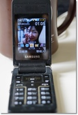 2017生活:20170604 二手機.JPG