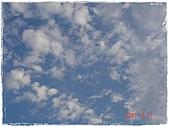 2007 出去走走:2007.06.17 -- 17.天空.JPG